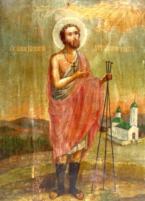 Sf Procopie cel nebun pentru Hristos din Ustiug 1.1