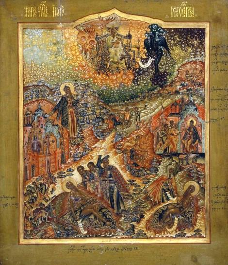 Sf si Dreptul Iov, mult rabdatorul 5.1