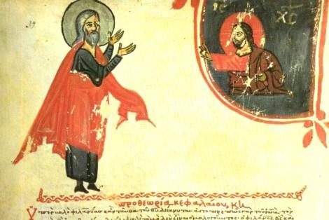 Sf si Dreptul Iov, mult rabdatorul 6