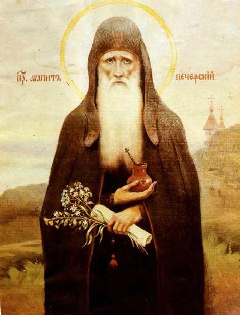 Sf Cuv Agapit doctorul fara de arginti de la Lavra Pesterilor din Kiev (sec XI) 1.1