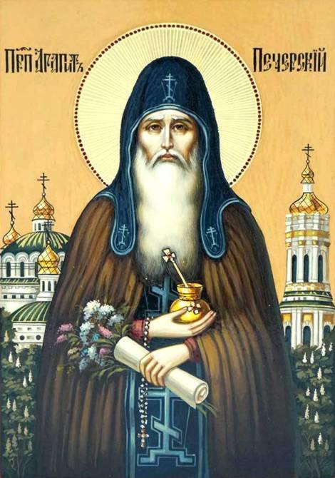 Sf Cuv Agapit doctorul fara de arginti de la Lavra Pesterilor din Kiev (sec XI) 14.1