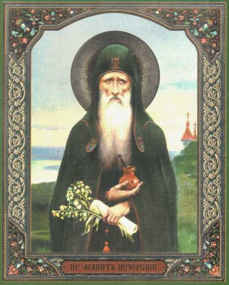 Sf Cuv Agapit doctorul fara de arginti de la Lavra Pesterilor din Kiev (sec XI) 15.1