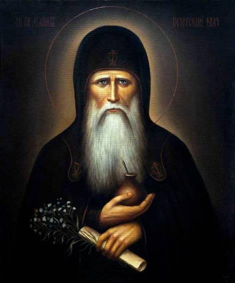 Sf Cuv Agapit doctorul fara de arginti de la Lavra Pesterilor din Kiev (sec XI) 2.1