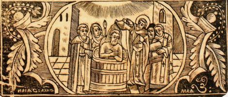 Sf Cuv Agapit doctorul fara de arginti de la Lavra Pesterilor din Kiev (sec XI) 8.1