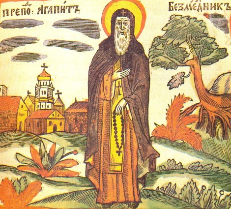 Sf Cuv Agapit doctorul fara de arginti de la Lavra Pesterilor din Kiev (sec XI) 9.1