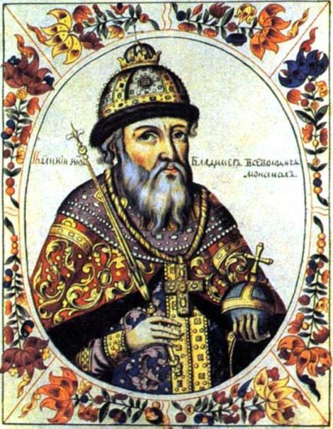 Vladimir II Vsevolod Monomahul 1