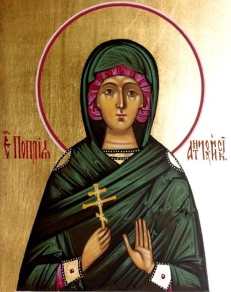 Sf Mc Poplia din Antiohia (sec IV) 1.1
